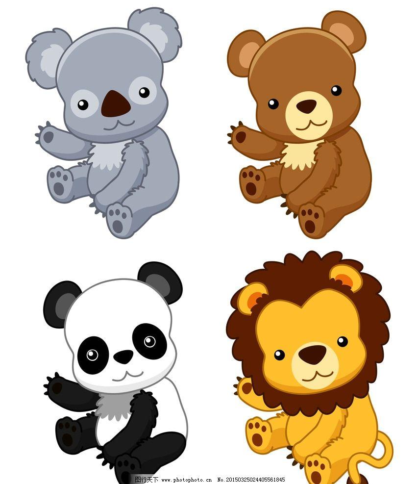 卡通动物 可爱 手绘 树袋熊 考拉 熊猫 狮子 卡通设计 矢量 生物世界