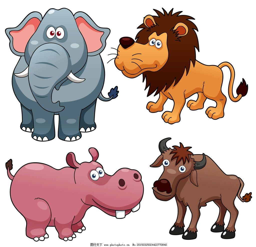 卡通动物 可爱 手绘 狮子 野牛 河马 大象 卡通设计 矢量 生物世界