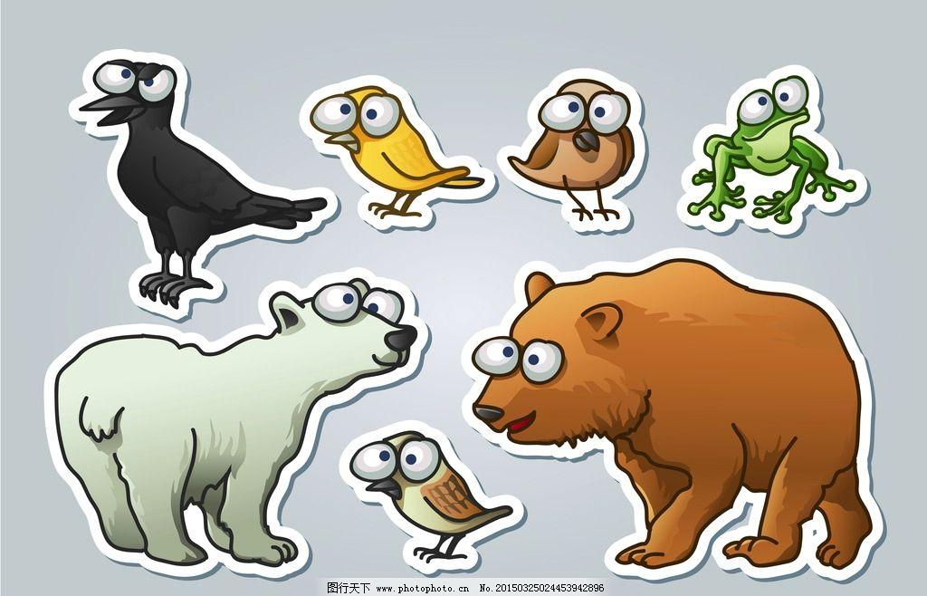 卡通动物 可爱 手绘 小鸟 狗熊 青蛙 卡通设计 矢量 生物世界 野生