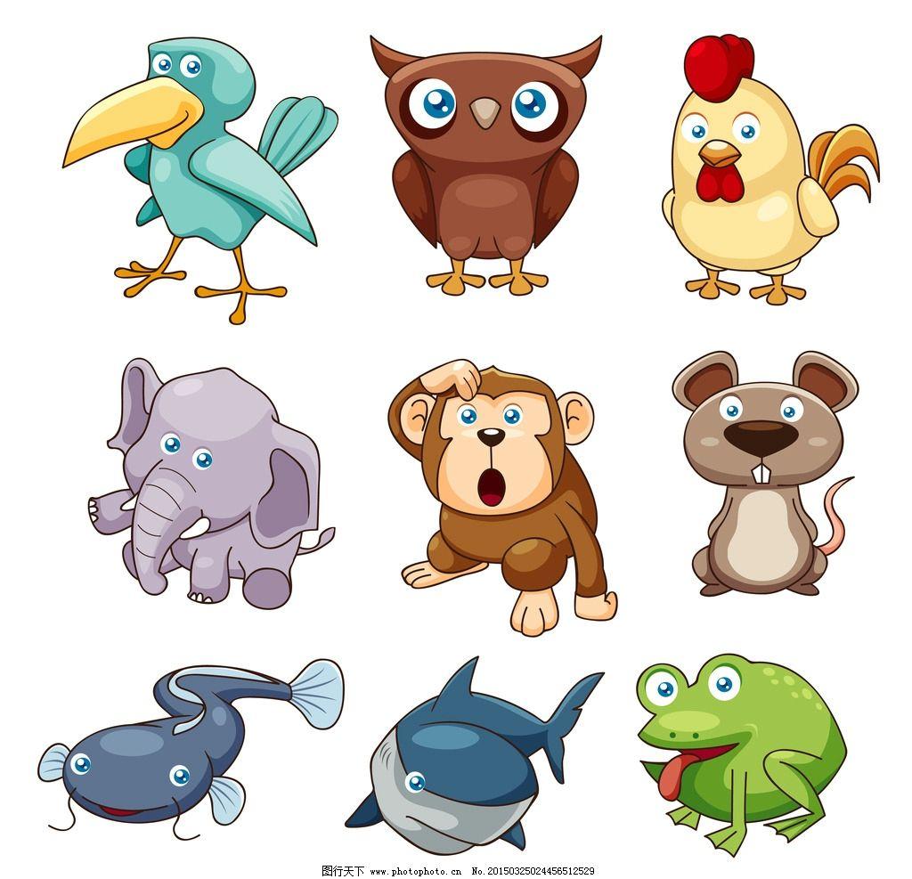 卡通动物 可爱 手绘 大象 鲨鱼 青蛙 狮子 公鸡 卡通设计 矢量 生物