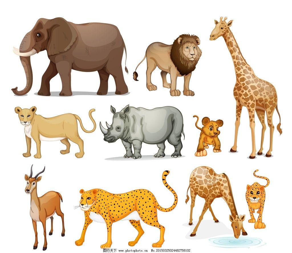 卡通动物 可爱 手绘 狮子 豹子 鹿 长颈鹿 大象 犀牛 卡通设计 矢量