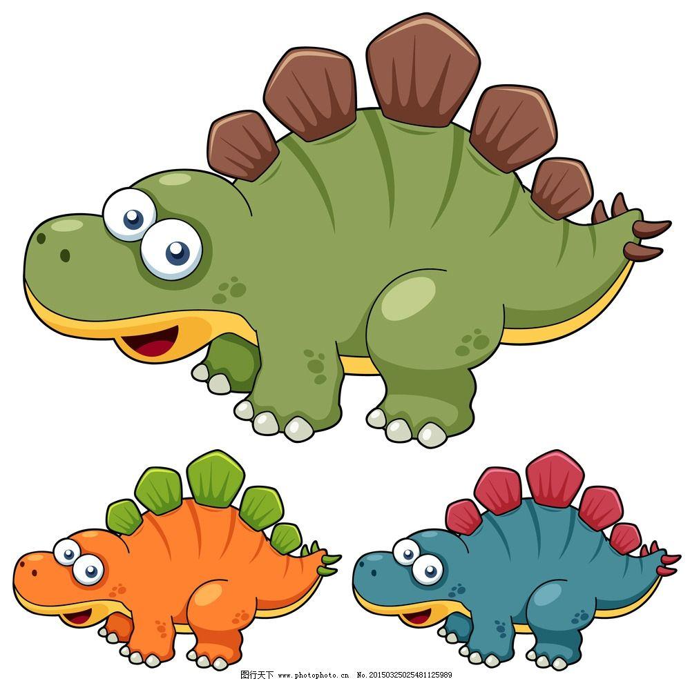 卡通动物 可爱 手绘 恐龙 卡通设计 矢量 生物世界 ai 设计 生物世界