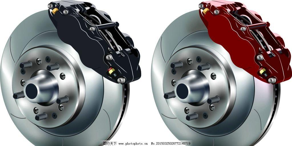 汽车零件 金属 碟刹 矢量 eps 设计 现代科技 交通工具 eps
