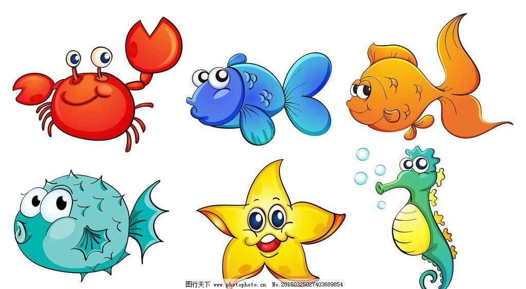 海洋生物 海星 鱼 海马 螃蟹 矢量 eps 设计 生物世界 海洋生物 eps图片