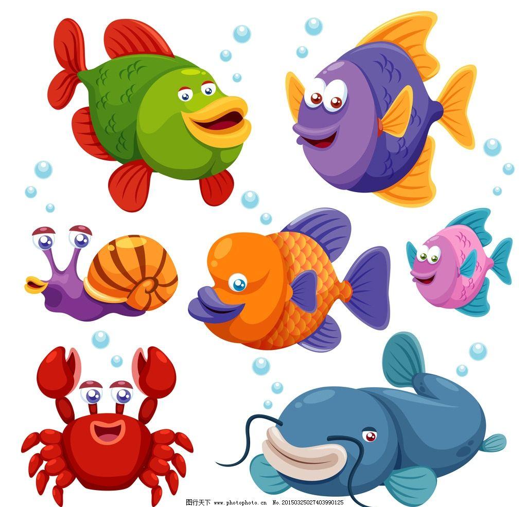 卡通动物 可爱 手绘 海洋生物 蜗牛 螃蟹 卡通设计 矢量 生物世界 ai