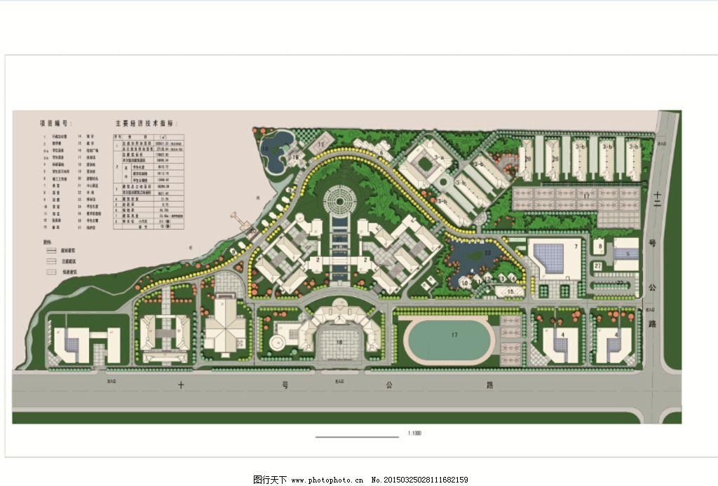 绿化 总平 学校 地形图 绿色 设计 环境设计 景观设计 150dpi psd