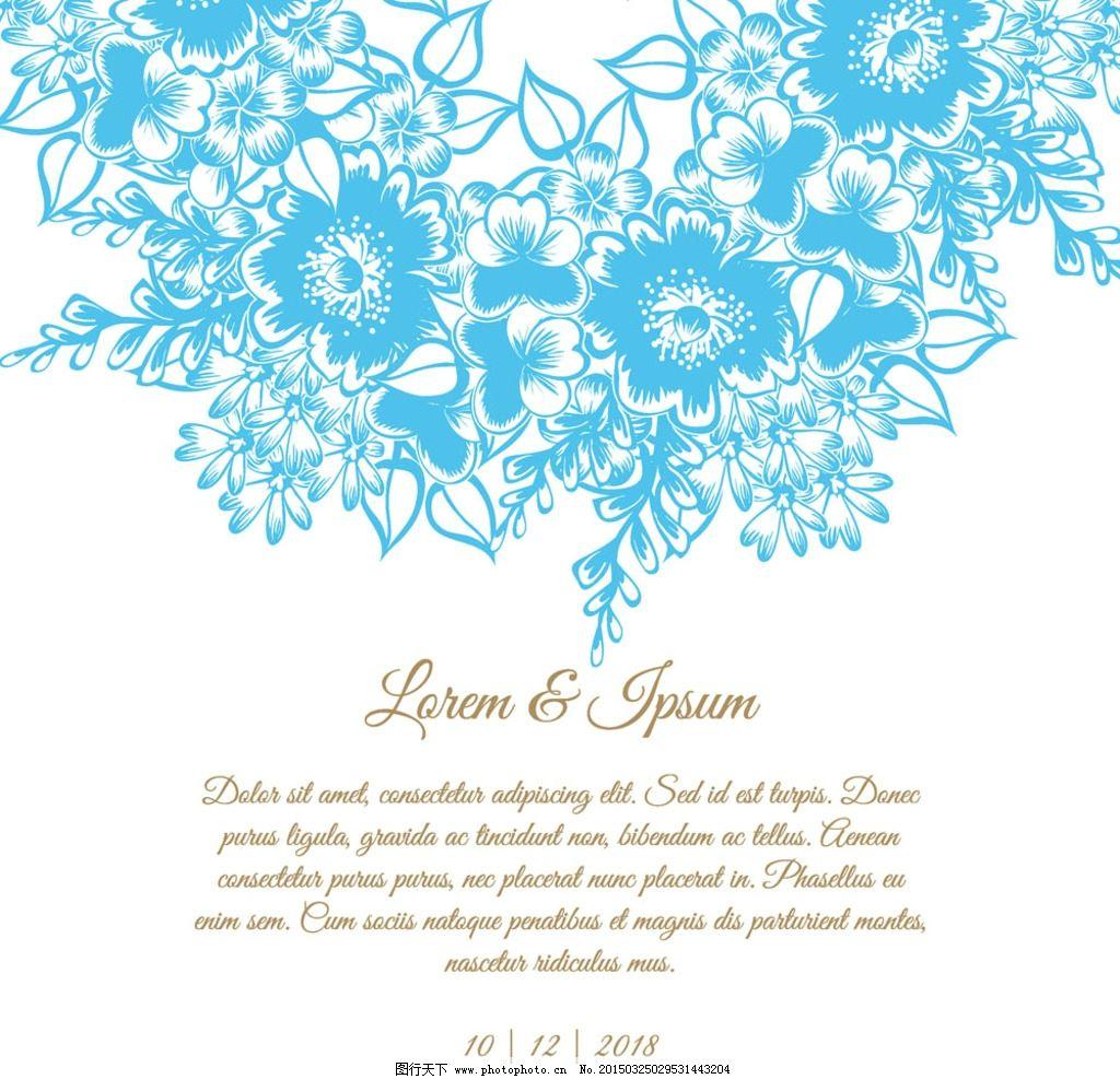 欧式花纹背景 经典花纹 现代 时尚 边框花纹 页眉 页尾 手绘