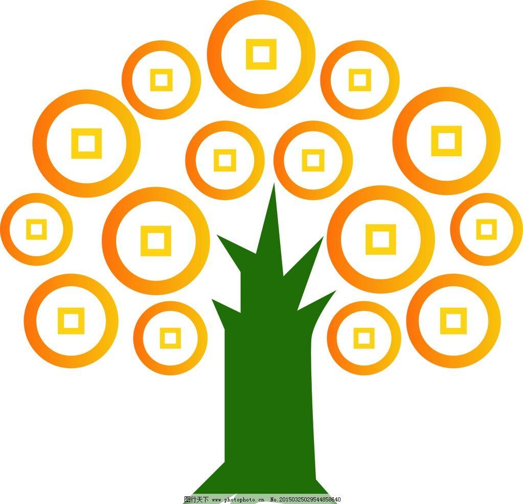 摇钱树 铜钱树 创意树 适量树 招财树 设计 广告设计 广告设计 cdr