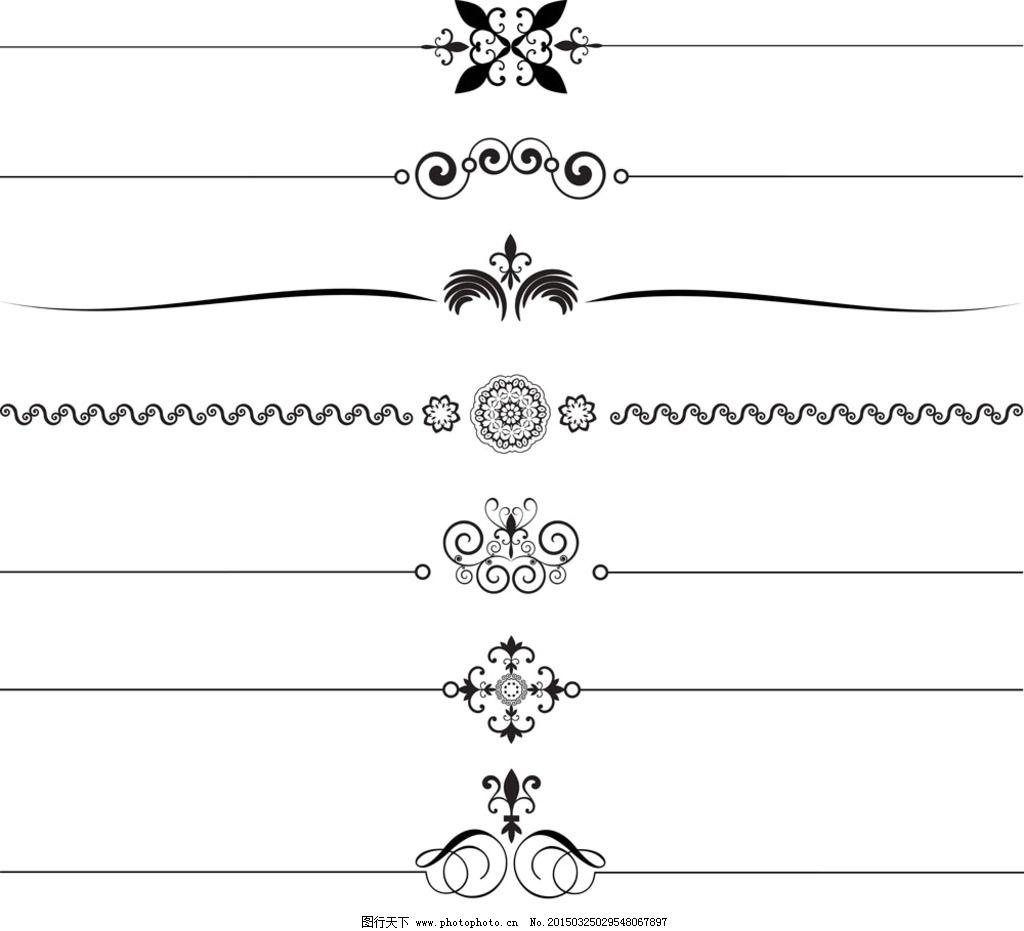 欧式底纹 黑白花纹 装饰线条 婚礼 英国 皇冠 皇室 英文书法 信纸