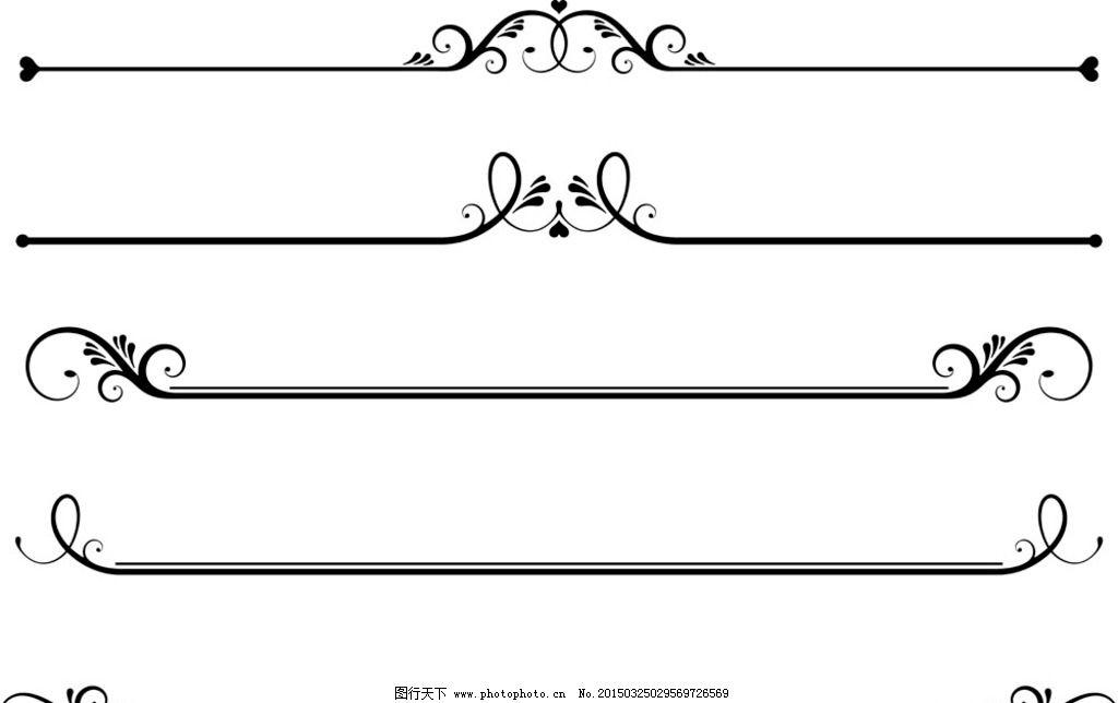 黑白单独边框花纹