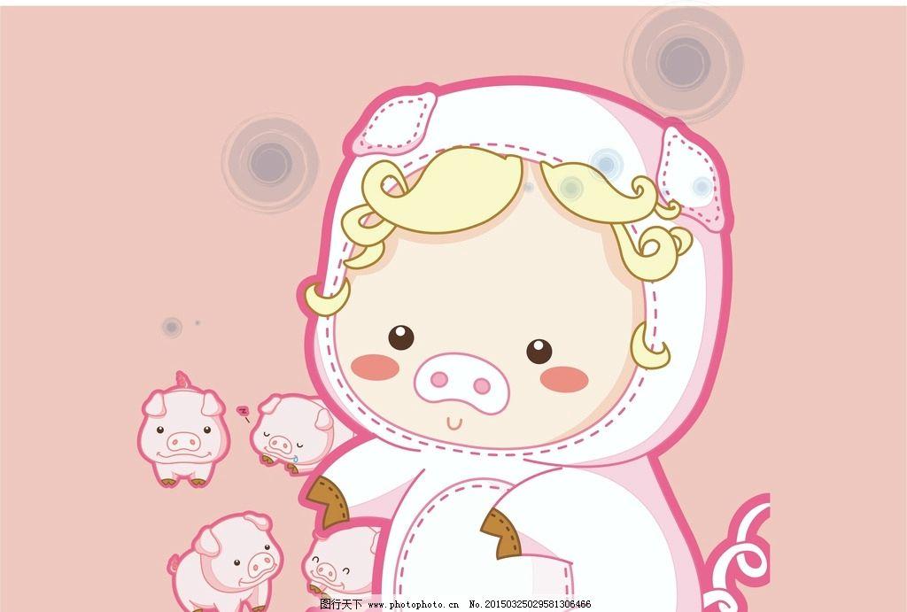 小猪猪矢量插画图片