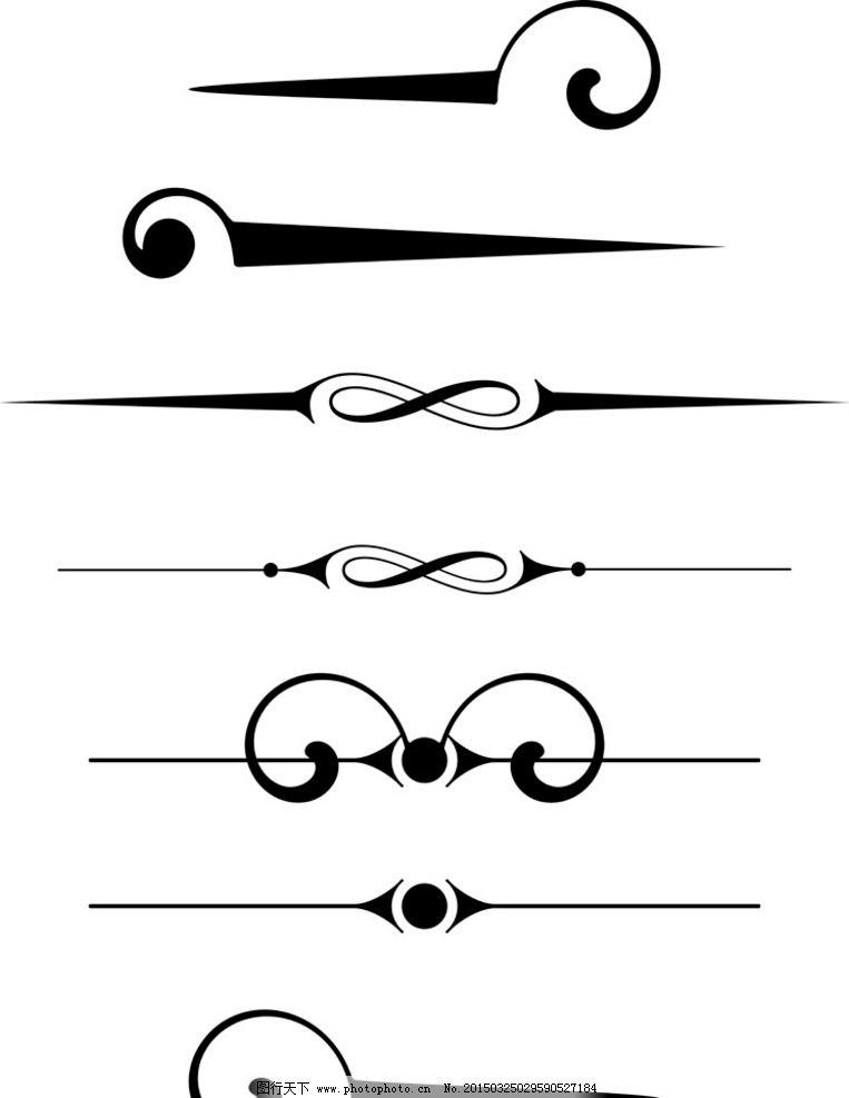欧式底纹 黑白花纹 装饰线条