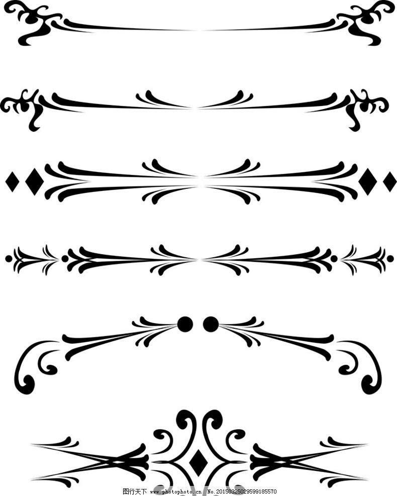 装饰线条 婚礼 英国 皇冠 皇室 英文书法 信纸 彩带 勋章 麦穗 花纹图片