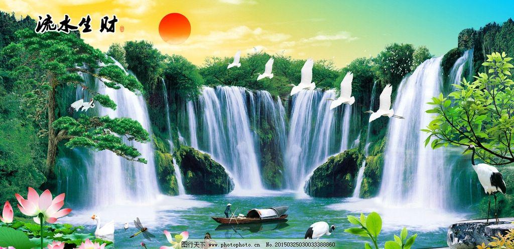 彩色山水画图片