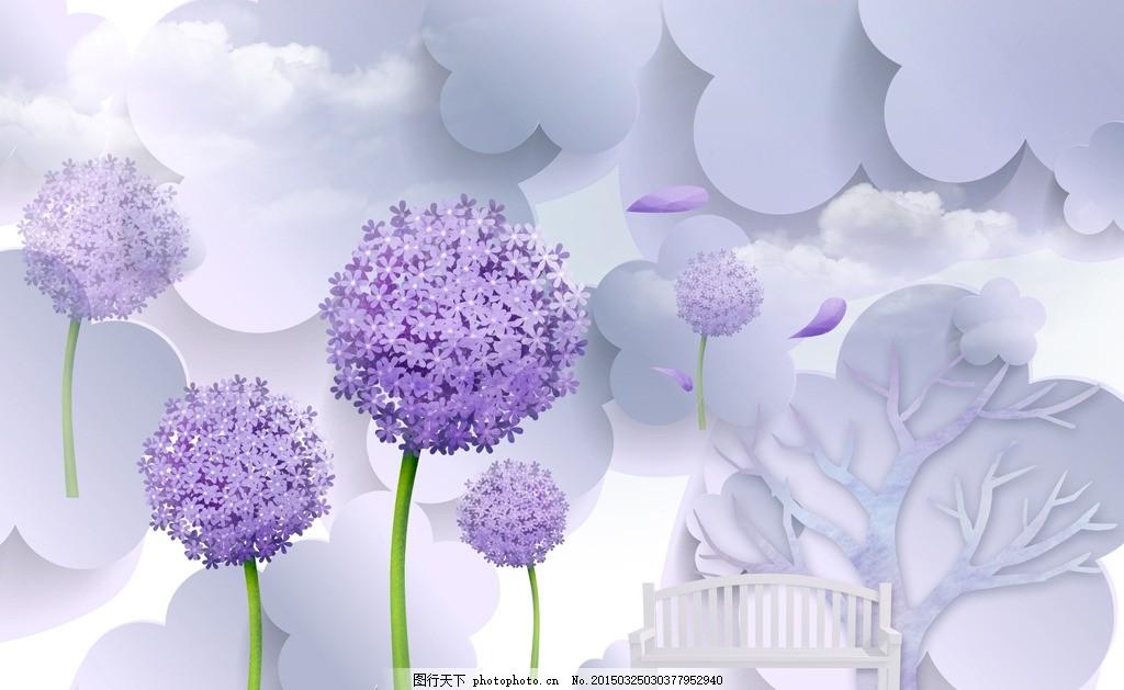 3d蒲公英浪漫背景墙 紫色 花朵 树 手绘 唯美 清新 室内背景墙