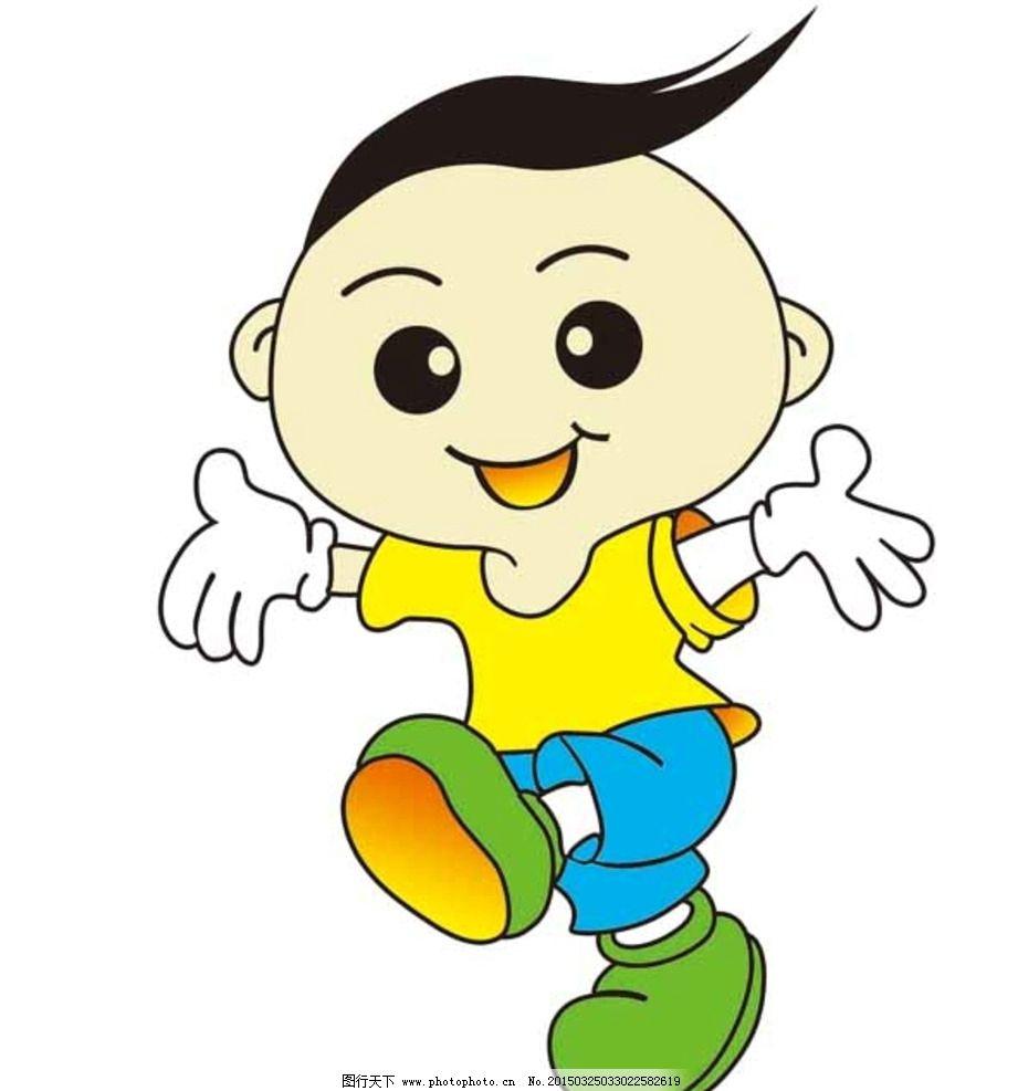 卡通人物 卡通小男孩 小男孩 矢量人物 快乐 可爱卡通 奔跑 分层