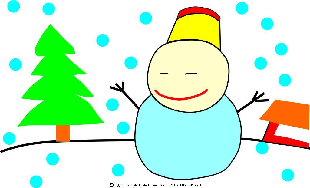 冬天里的雪人高清下载免费下载 小树 雪花 雪人 雪人 小树 雪花 cdr