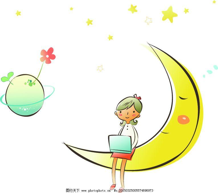 卡通女孩月亮星星插画图
