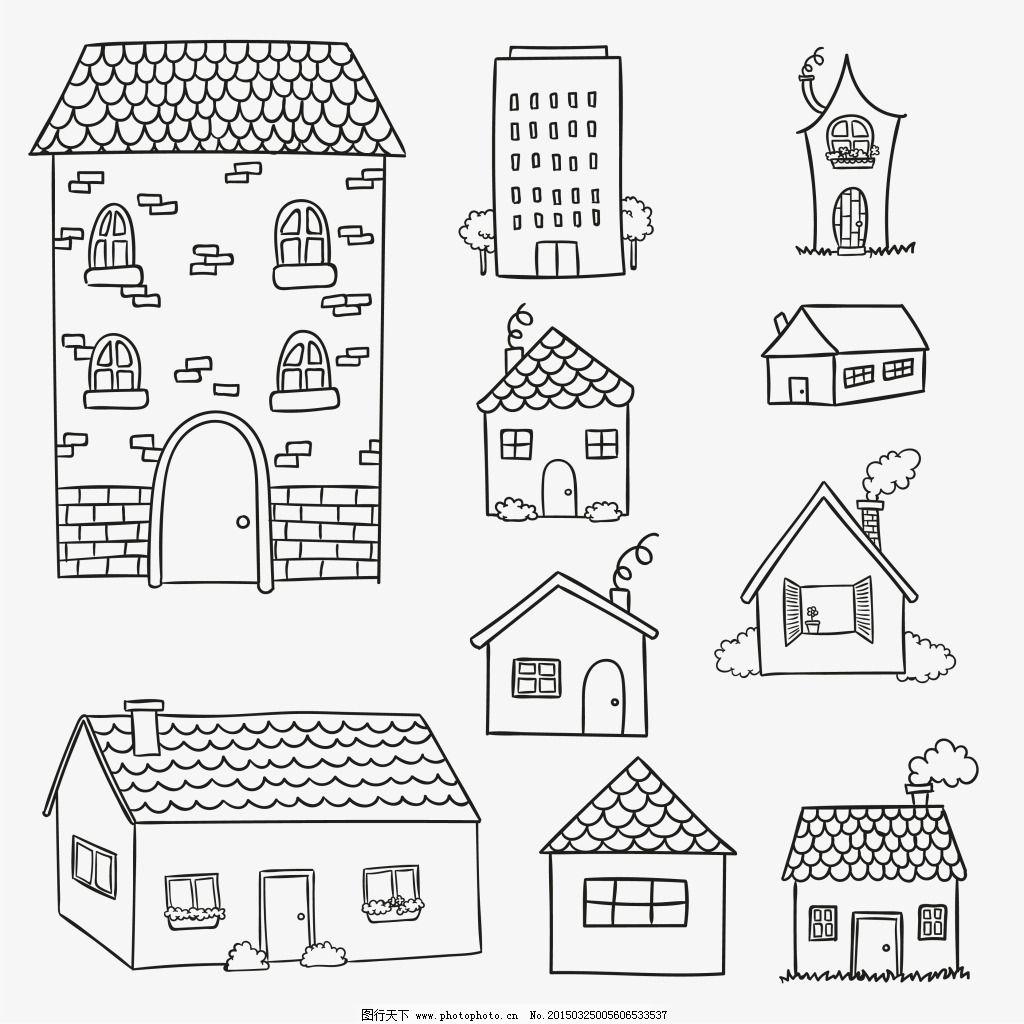 房子 建筑 卡通 可爱 手绘 建筑 可爱 卡通 房子 手绘 矢量图 建筑