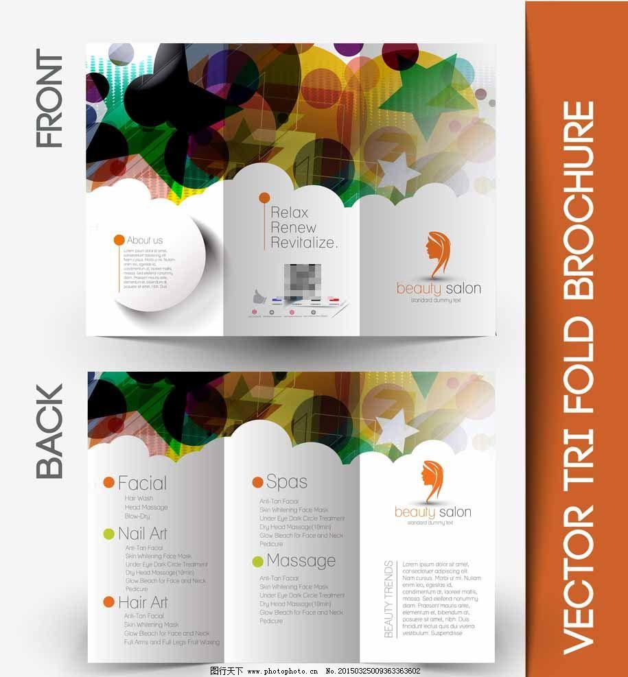 彩色晶格化宣传册图片免费下载 创意设计 画册模板 企业形象 创意设计图片