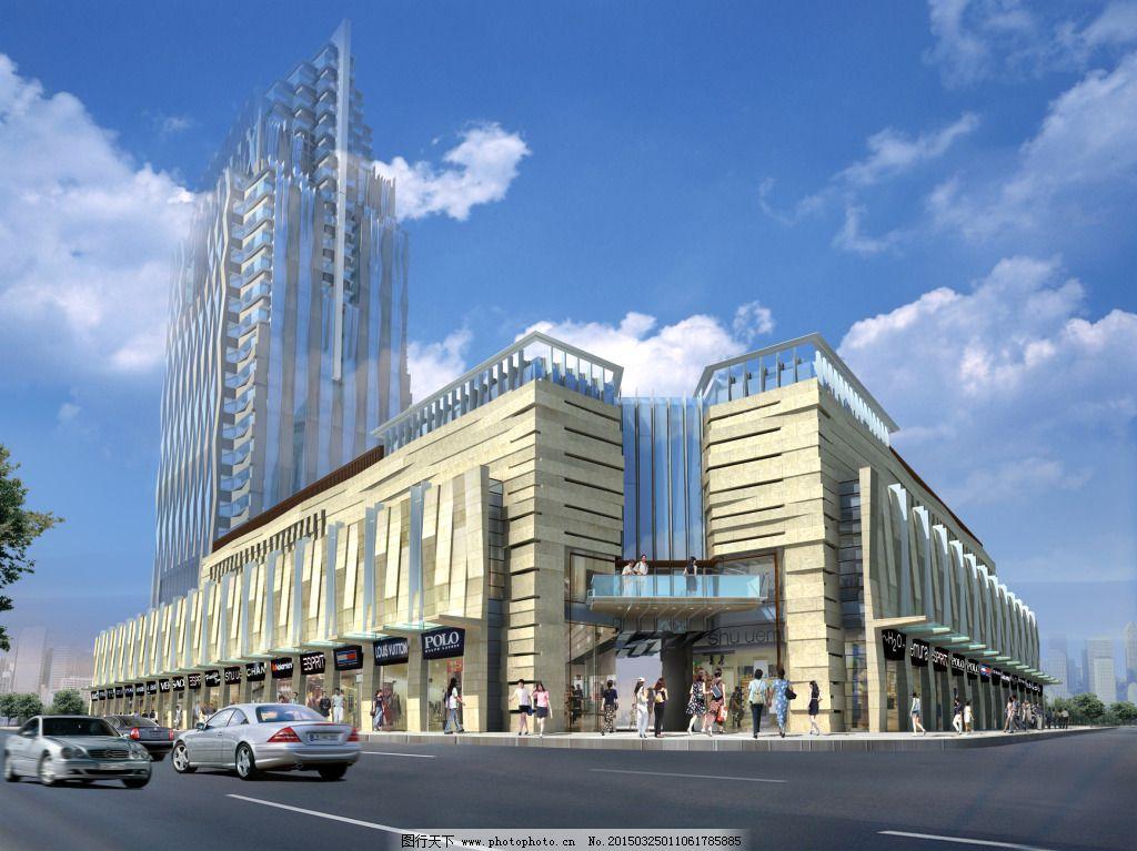 商场外观建筑_建筑设计_装饰素材_图行天下图库