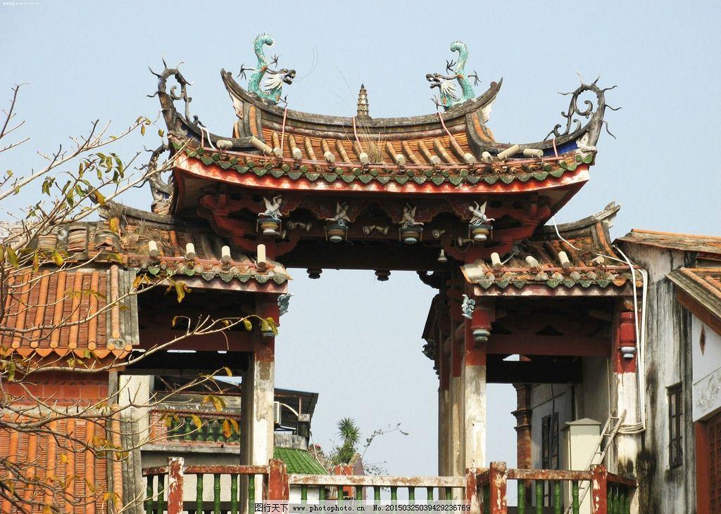 建筑摄影 房檐 古建 阁楼 传统建筑 歇山楼顶 中式建筑 图片素材