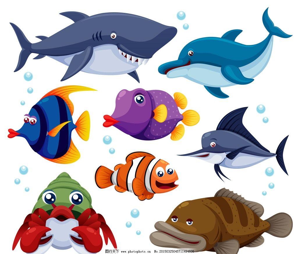 卡通动物 可爱 手绘 鲨鱼 海豚 金鱼 海洋生物 卡通设计 矢量