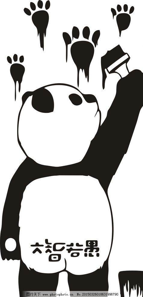 矢量图 熊猫 黑白 t恤 丝网印 设计 动漫动画 其他 cdr