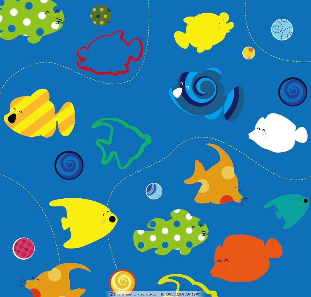 海洋 鱼 热带 彩色图片