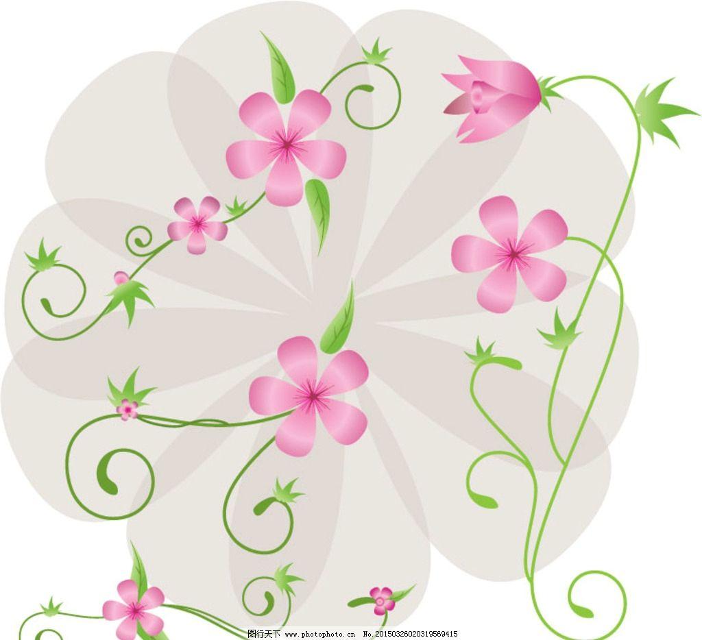 手绘时尚花朵 矢量时尚花朵 时尚花朵背景 炫彩花纹 花朵花纹 花纹