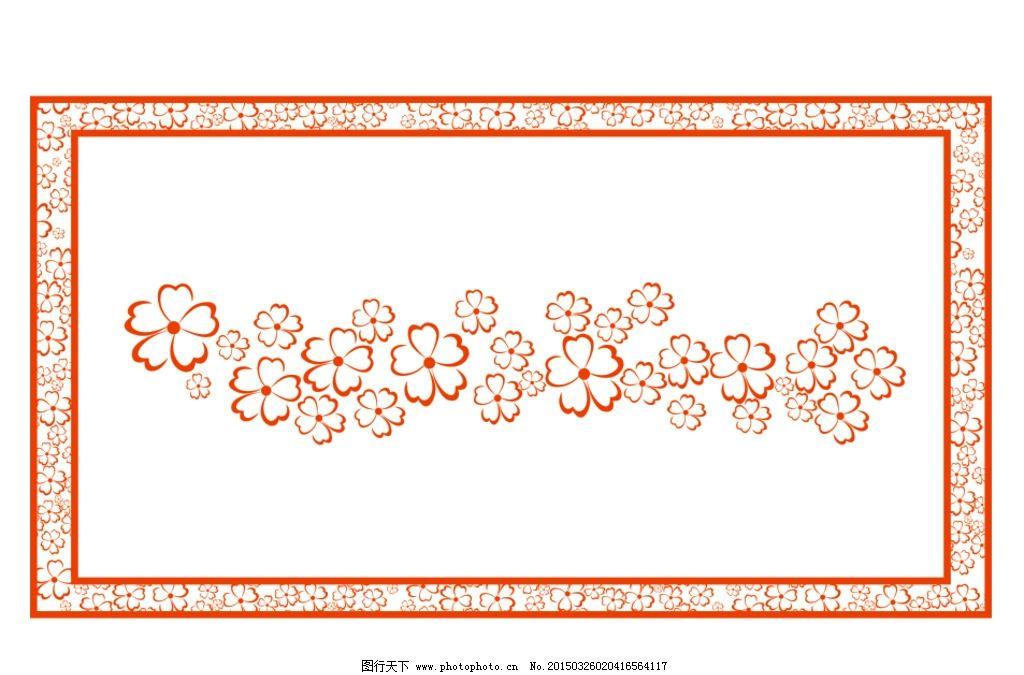 花边 相框 中国风 剪纸 红色 喜庆 干净 大气 素材 设计 底纹边框