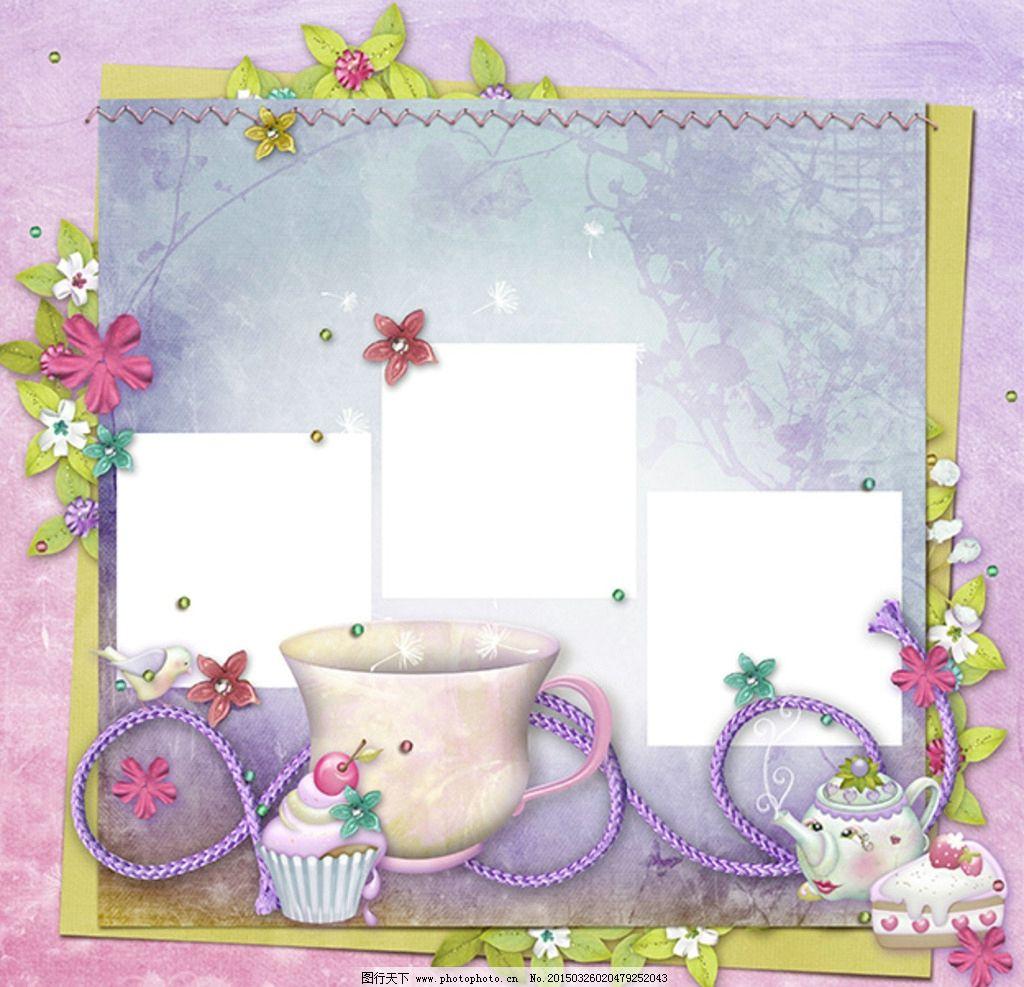 花卉电子相框 花卉电子相册 相册模板 相框模板 可爱相框 可爱相册