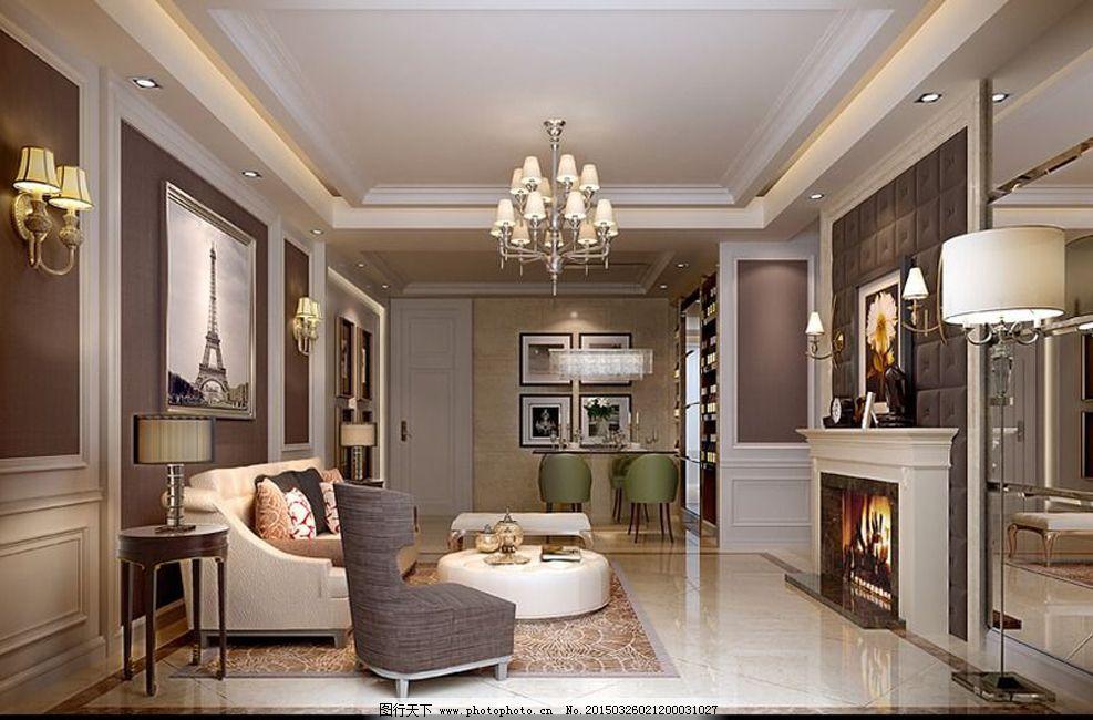欧式客厅装饰设计免费下载 3d模型 灯具模型 沙发茶几 室内设计 室内