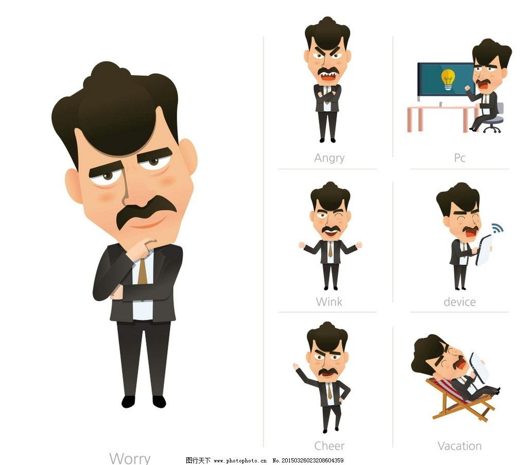 商务人物 白领 销售 手绘人物 简笔画 人士 卡通人物 商业插图 职业