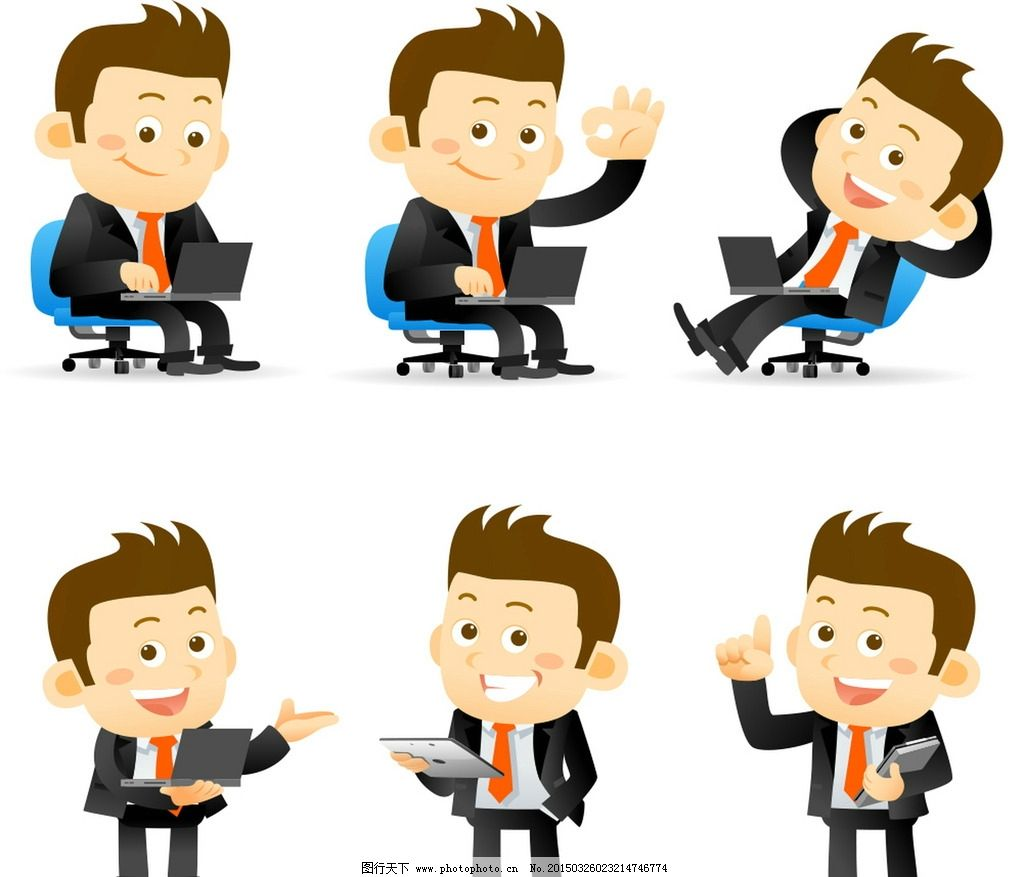 商务人物 白领 销售 手绘人物 简笔画 老板 人士 卡通人物 商业插图
