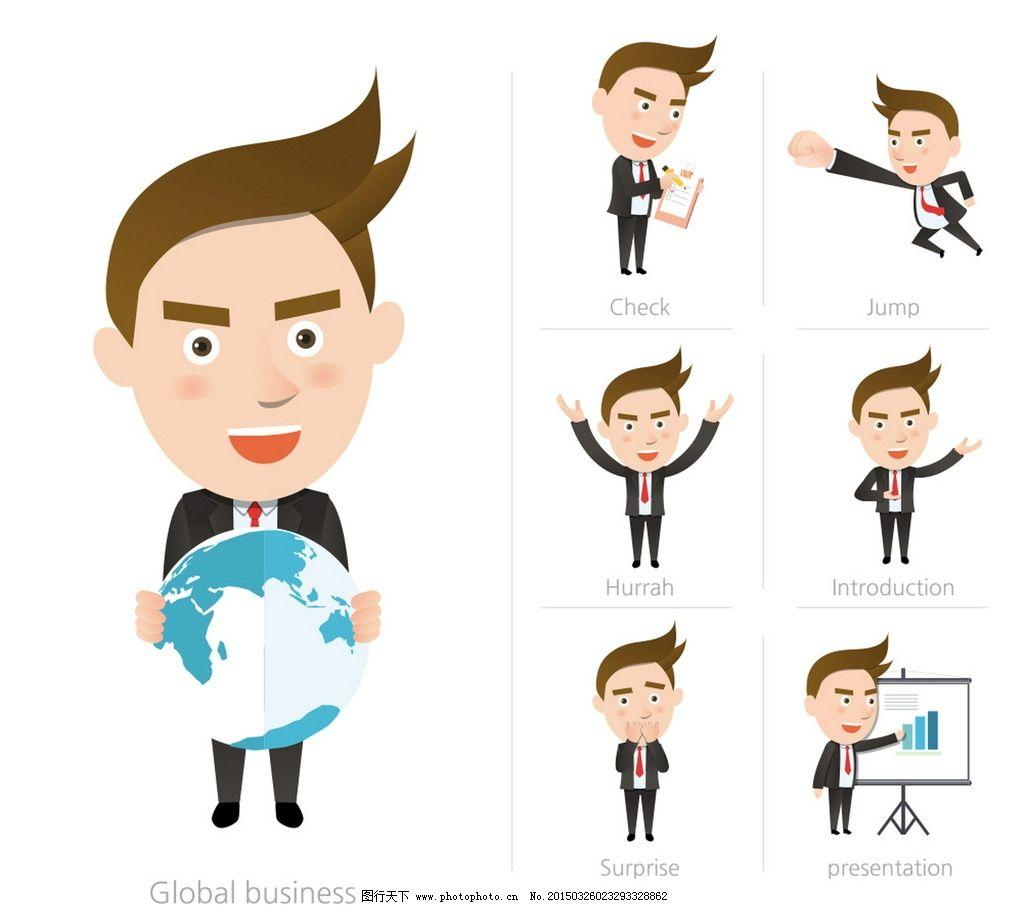 商务人物 白领 销售 手绘人物 简笔画 人士 卡通人物 商业插图