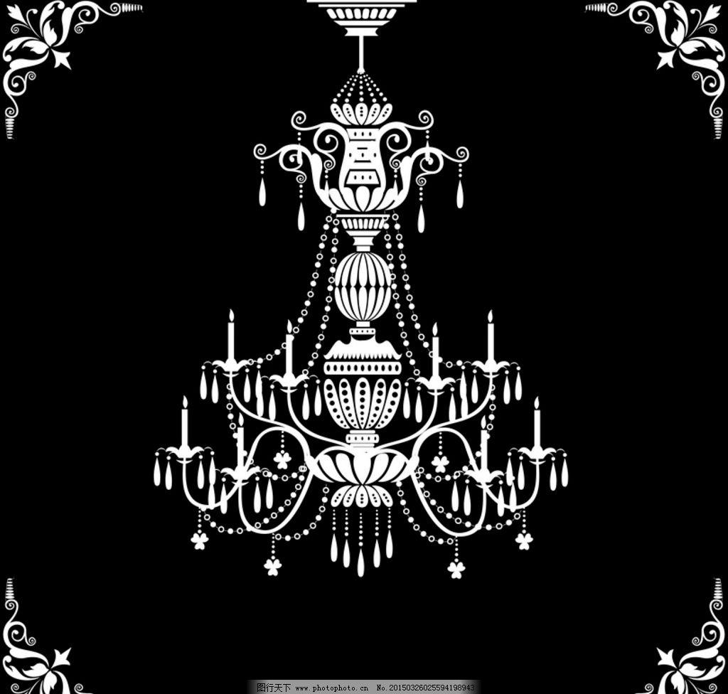灯饰图片 欧式灯饰 灯饰 欧式吊灯 吊灯 古典灯饰 华丽灯饰 矢量素材
