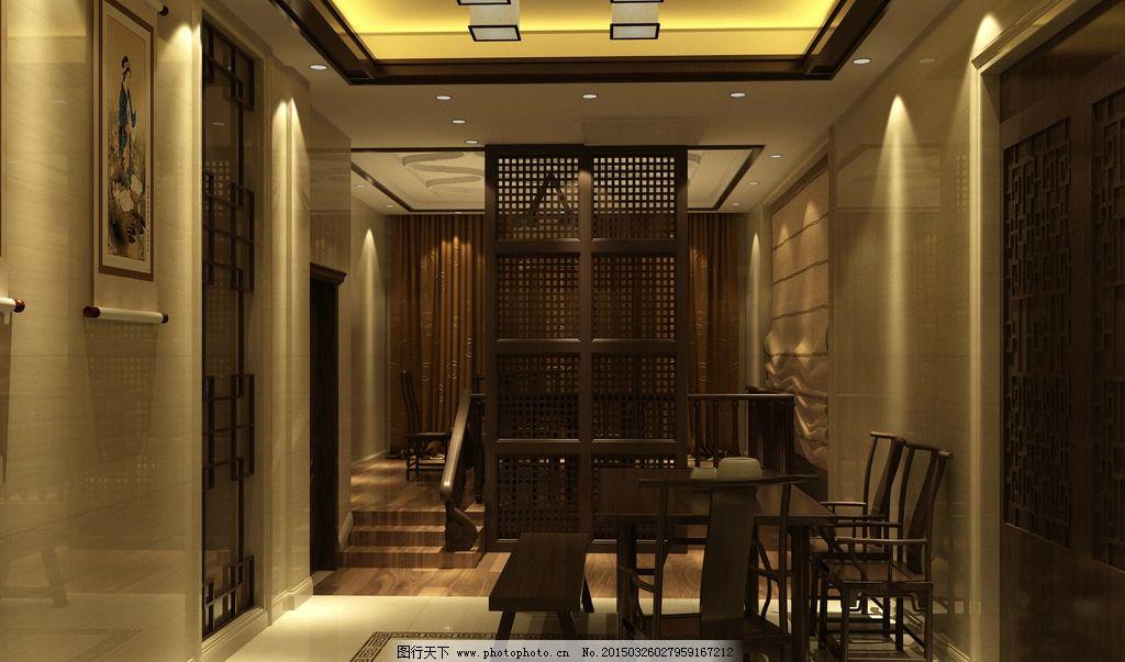 中式吊顶 中式玄关 楼梯 地花 中式桌椅 原创设计 设计 环境设计 室内图片