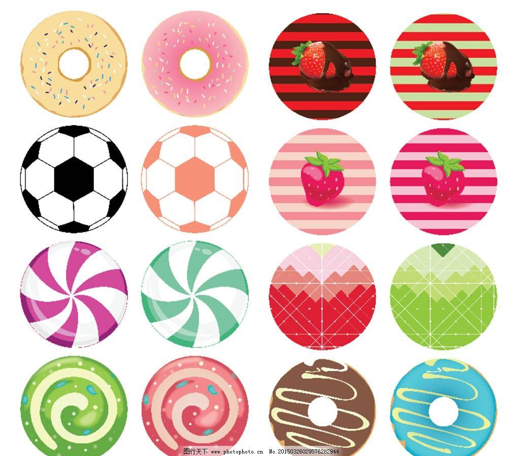 甜甜圈 棒棒糖 草莓 可爱 日韩系 冰袋 设计 广告设计 广告设计 ai