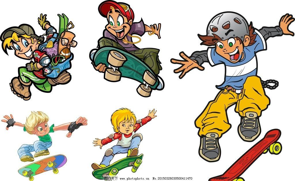 滑板少年 儿童 手绘卡通人物
