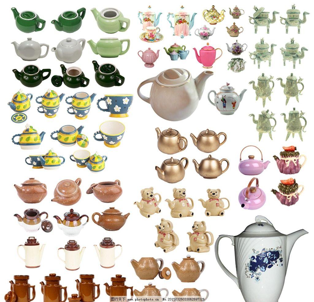 茶壶素材 西式茶壶 陶瓷茶壶 茶壶花纹 茶壶图案 可爱茶壶 古典造型