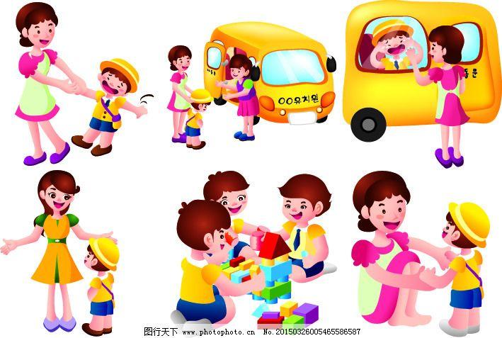 妈妈与孩子ai图 插画 家庭人物 卡通人物 矢量 矢量图 矢量人物