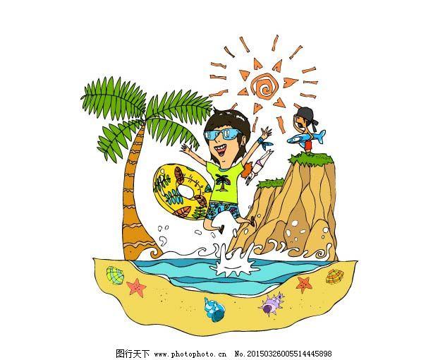 ai 卡通人物 矢量图 太阳 椰子树 矢量图 游泳度假 卡通人物 太阳