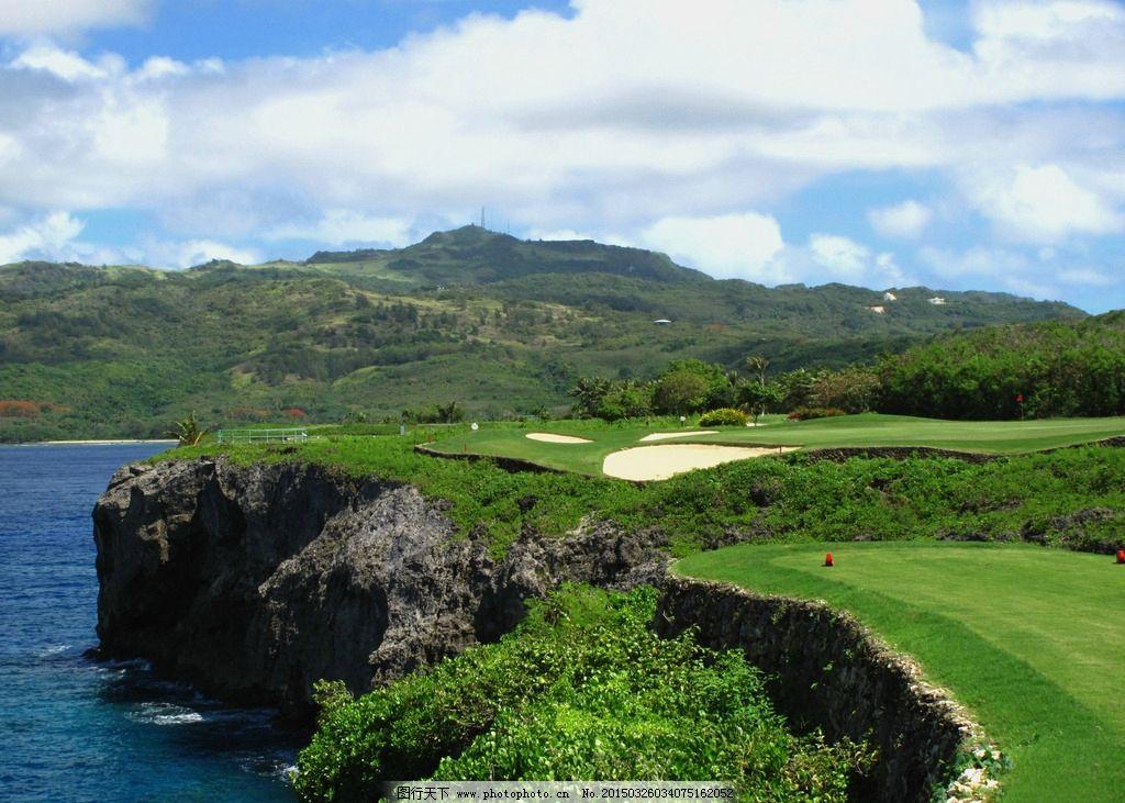 唯美 风景 风光 旅行 塞班岛 自然 蓝天 白云 绿地 草地 摄影 旅游