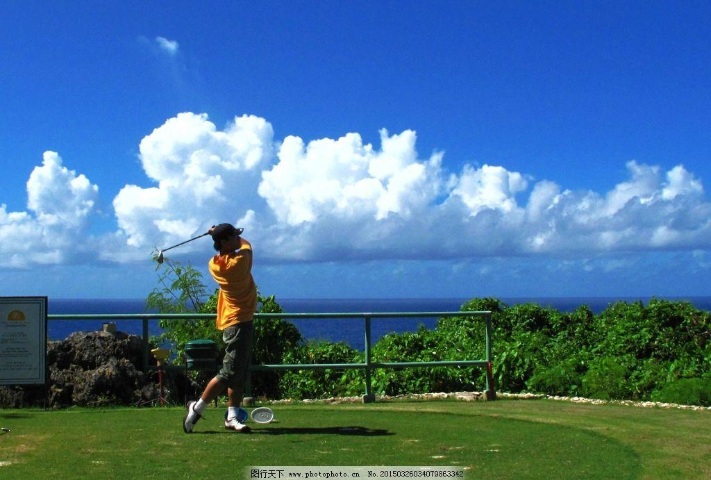 唯美 风景 风光 旅行 塞班岛 劳劳贝 球场 高尔夫球场 绿地 蓝天 白云