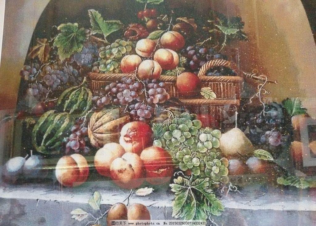 静物油画 油画水果 古典油画 装饰画 壁画 摄影 美术绘画