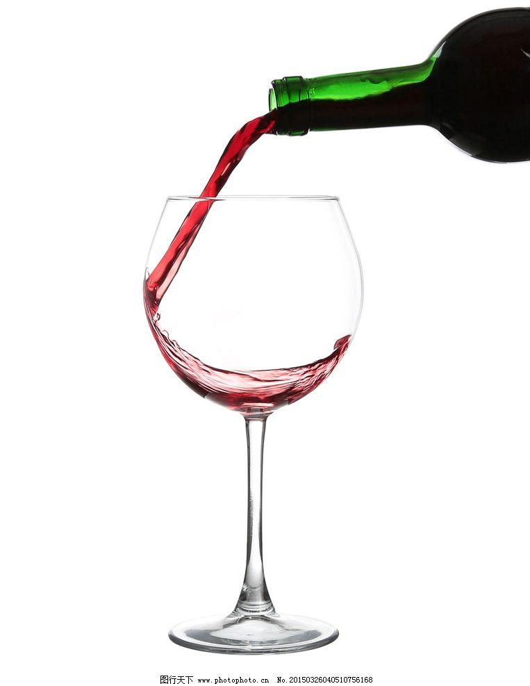 葡萄酒 红酒 干红 倒酒 高脚杯 美酒 摄影