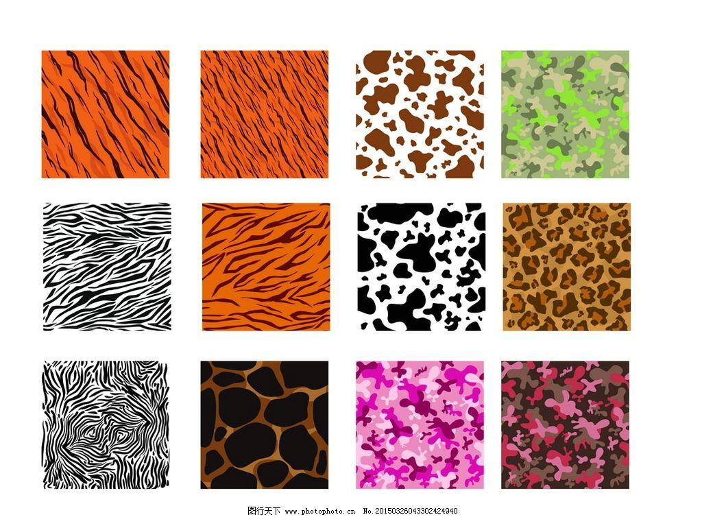豹纹 斑马纹 虎纹 动物皮革 纹理 底纹 拼接花纹背景 设计 底纹边框