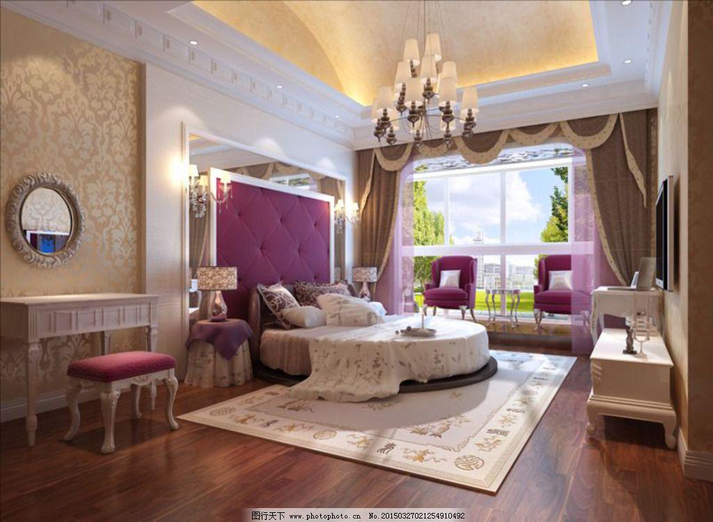 北京 模型/时尚卧室模型