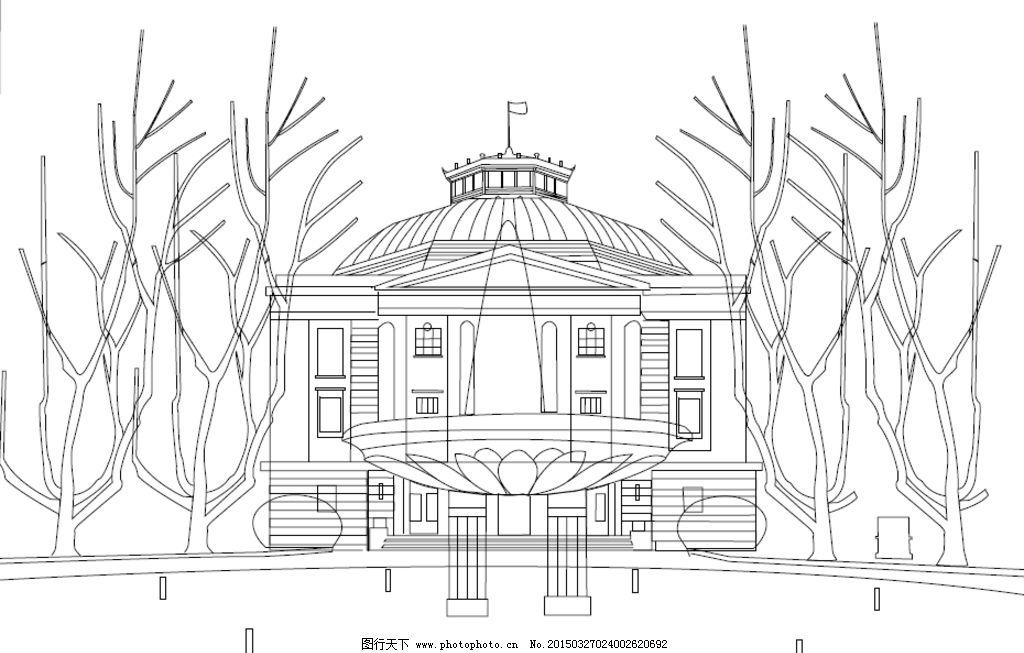东南大学大礼堂图片